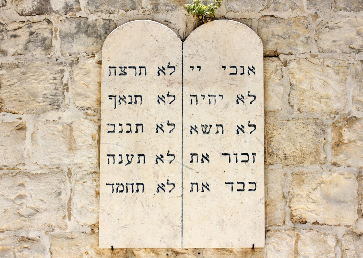 ten biblical precepts in hebrew to the entrance to the tomb of King David in Jerusalem, Israel